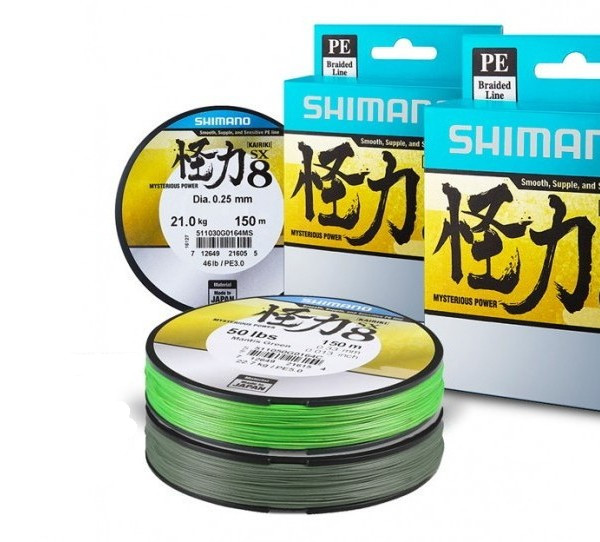 Shimano Tresse Kairiki PE (choix entre 8 options)